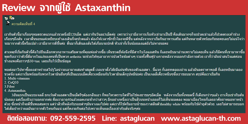 asta-review-5-2